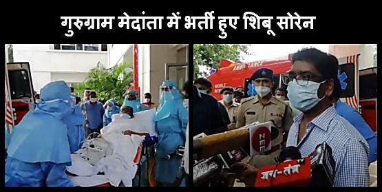 JMM सुप्रीमो शिबू सोरेन की बिगड़ी हालत, बेहतर इलाज के लिए ले जाया गया दिल्ली