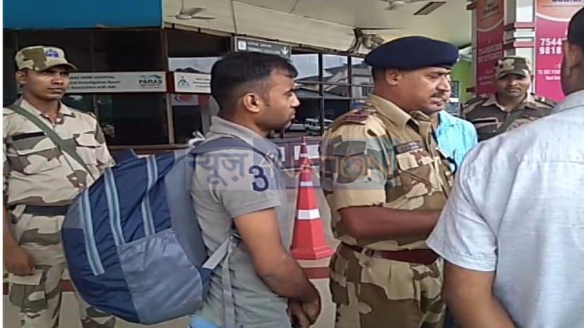 अभी-अभी : पटना एयरपोर्ट पर पिस्टल के साथ युवक गिरफ्तार, एयरपोर्ट थाने में की जा रही है पूछताछ