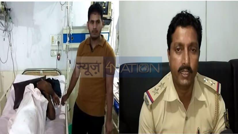 मुज़फ़्फ़रपुर में बेखौफ अपराधियों का तांडव, एक युवक को मारी गोली, हालत गंभीर