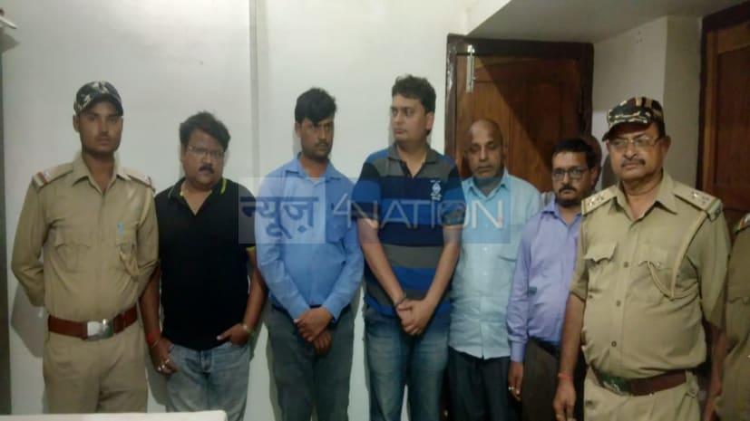 झारखंड, दिल्ली और कोलकाता का अभ्रक कारोबारी नवादा में गिरफ्तार, जानिए क्या है पूरा मामला