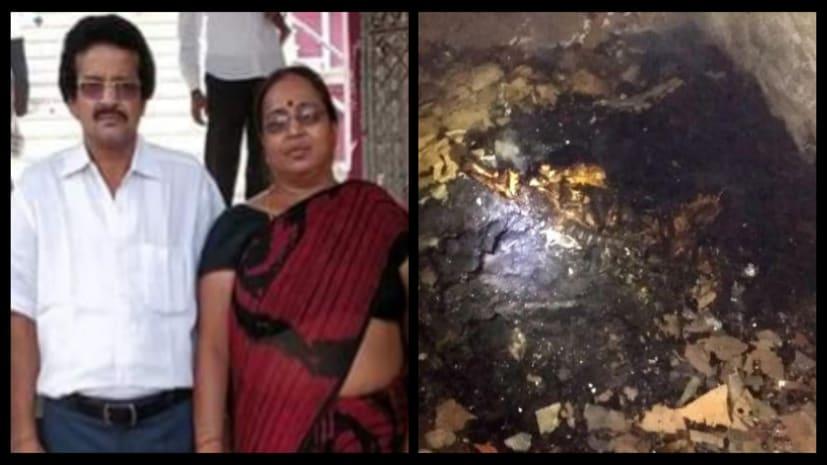 पटना में दर्दनाक हादसा, आग की चपेट में आने से पति-पत्नी की मौत, जांच में जुटी FSL की टीम