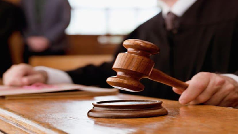 SC-ST एक्ट में 3 महीने तक निर्दोष को रखा था जेल में, कोर्ट ने थानेदार पर दो लाख का जुर्माना लगाया