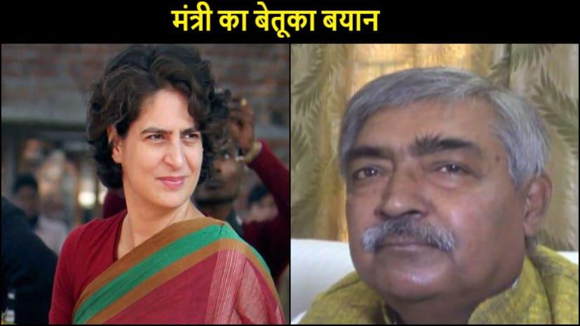 प्रियंका गांधी को लेकर विनोद नारायण झा का बेतूका बयान, कहा- सुंदर चेहरों पर वोट नहीं मिलता