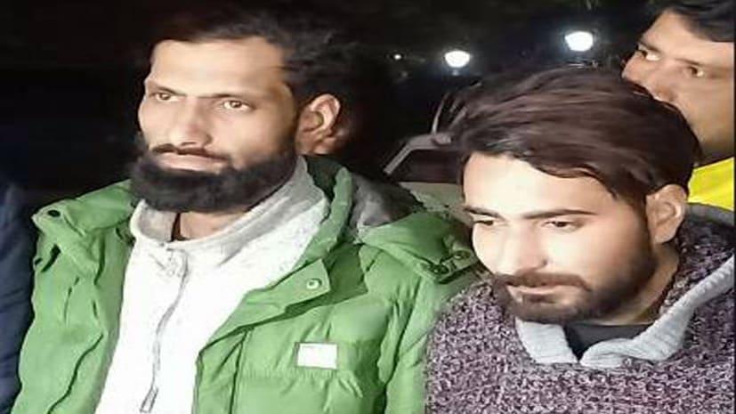 जैश के दो आतंकी गिरफ्तार, गणतंत्र दिवस के मौके पर दिल्ली को दहलाने की थी योजना