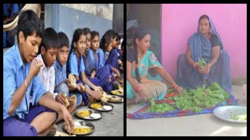 """जीविका दीदीयों के हाथ मे बिहार की """"रसोई"""", सरकारी स्कूलों मे बनायेंगी खाना"""