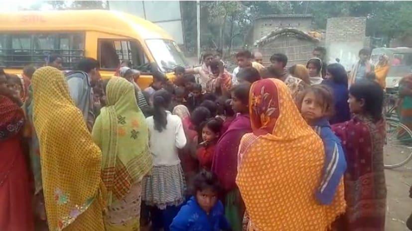 स्कूल बस ने बच्ची को रौंदा, मौके पर मौत, आक्रोशित लोगों ने ड्राइवर बनाया बंधक