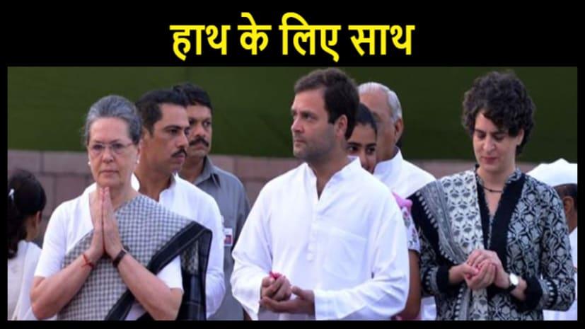 """गुजरात में प्रियंका का मिशन """"हाथ"""".. संकल्प रैली में राहुल भी होंगें सोनिया के साथ"""