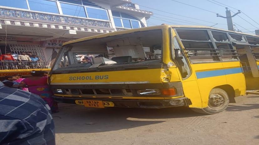 पटना में बस ने स्कूली बच्चे को रौंदा, मौके पर मौत, आक्रोशित लोगों ने काटा बवाल