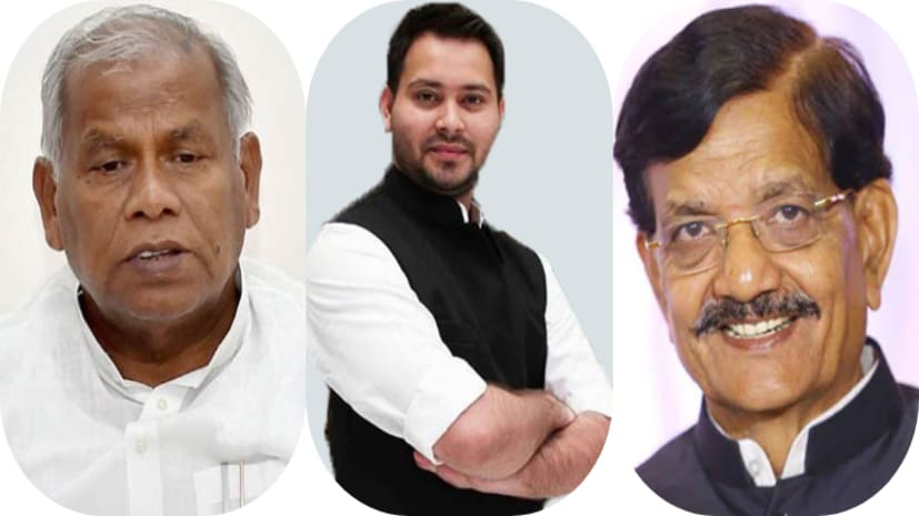 महागठबंधन को बचाने की जंग,एनडीए की रैली से पहले हो जाएगा सीटों का बंटवारा