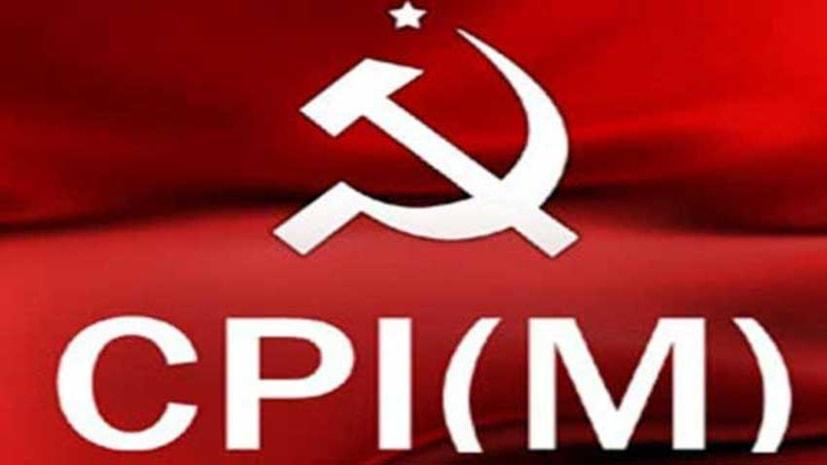 सीपीएम ने उजियारपुर लोकसभा सीट से चुनाव लड़ने का किया ऐलान, अजय कुमार को बनाया प्रत्याशी