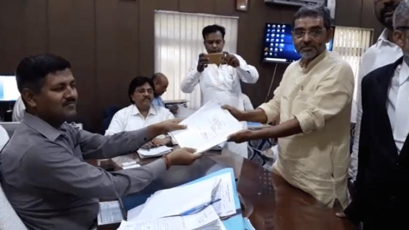 काराकाट लोकसभा सीट से उपेंद्र कुशवाहा ने किया नामांकन, कहा-सत्ता के लिए किसी हद तक जा सकते हैं PM मोदी और CM नीतीश