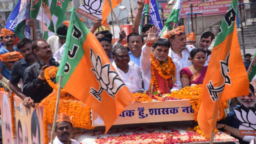 एनडीए प्रत्याशी रामकृपाल यादव ने किया नामांकन, बोले- बीजेपी एक परिवार की नहीं, जनता की पार्टी