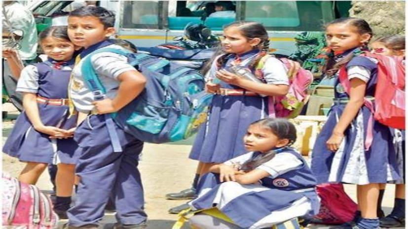 पटना के सभी सरकारी और निजी स्कूलों का समय फिर बदला, जानिए क्या है नया बदलाव
