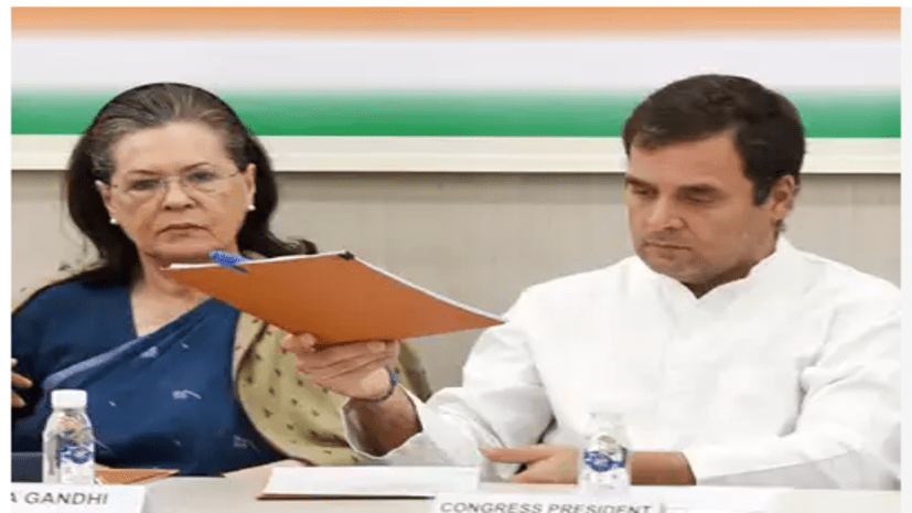 कांग्रेस अध्यक्ष राहुल गांधी ने की इस्तीफे की पेशकश, पार्टी ने किया नामंजूर