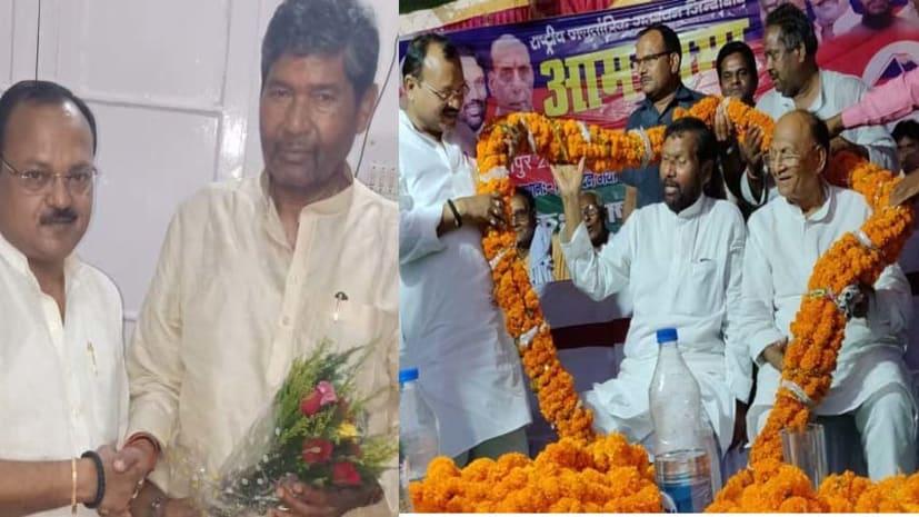 एनडीए की प्रचंड जीत पर इंजीनियर रविन्द्र सिंह ने दी सीएम, गृहमंत्री और लोजपा सुप्रीमो को बधाई, कहा देश नए मूल्यों को स्थापित करेगा
