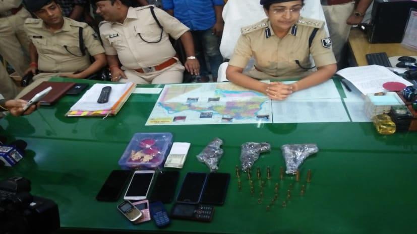 पंजाब के लुटेरे बिहार में लूट रहे सोना, पटना ज्वेलरी शॉप लूट मामले में 6 गिरफ्तार