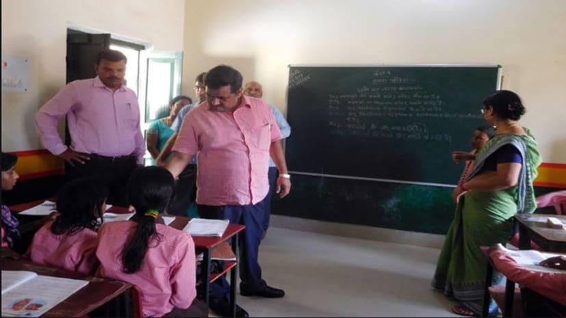 बिहार के करीब 500 सरकारी स्कूलों की आज एकसाथ होगी औचक जांच,बनी अलग-अलग टीम देखिए लिस्ट....