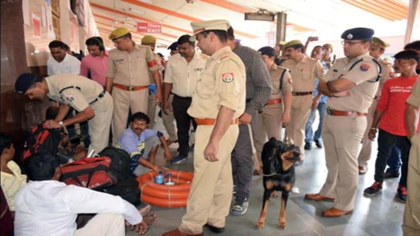 आईएम ने देश के इस रेलवे स्टेशन को बम से उड़ाने की दी धमकी, मचा हड़कंप बढ़ाई गई सुरक्षा