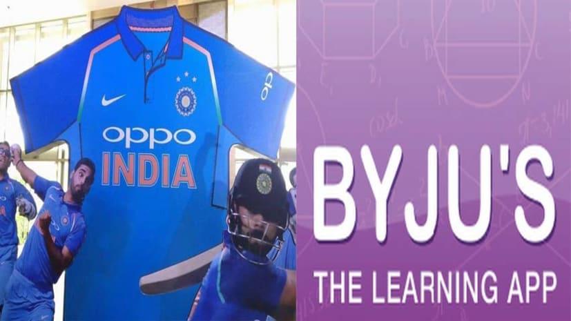 अब टीम इंडिया के जर्सी पर नजर नहीं आएगा ओप्पो, घाटे का सौदा बताकर कंपनी ने खींचे हाथ