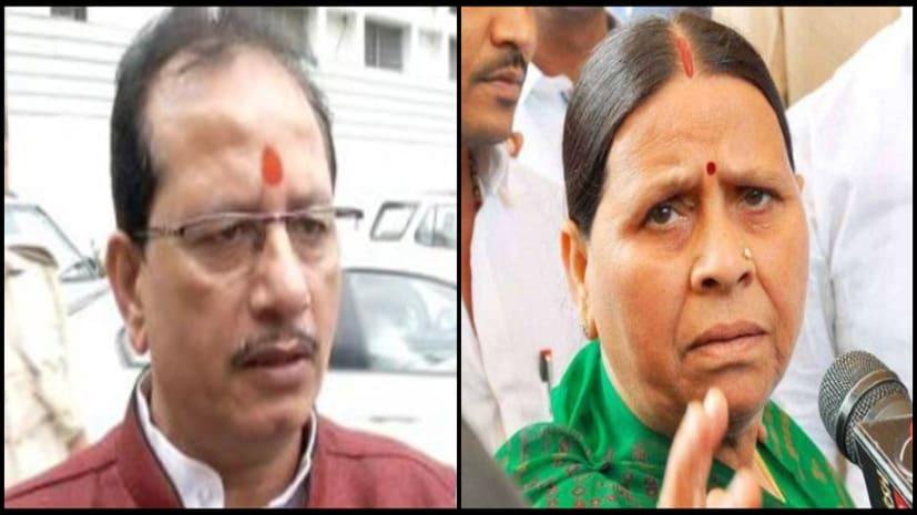 मंत्री विजय सिन्हा ने राबड़ी पर बोला हमला, कहा- अब वो राज चला गया कि सदन में बांह पकड़ मरोड़ दीजिएगा