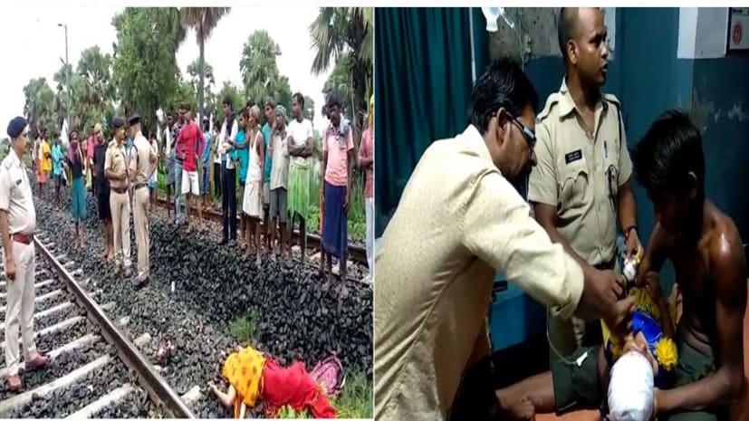 बड़ी खबर : जहानाबाद में अपने सभी बच्चों के साथ मां ने ट्रेन के आगे लगाई छलांग, 4 की मौत