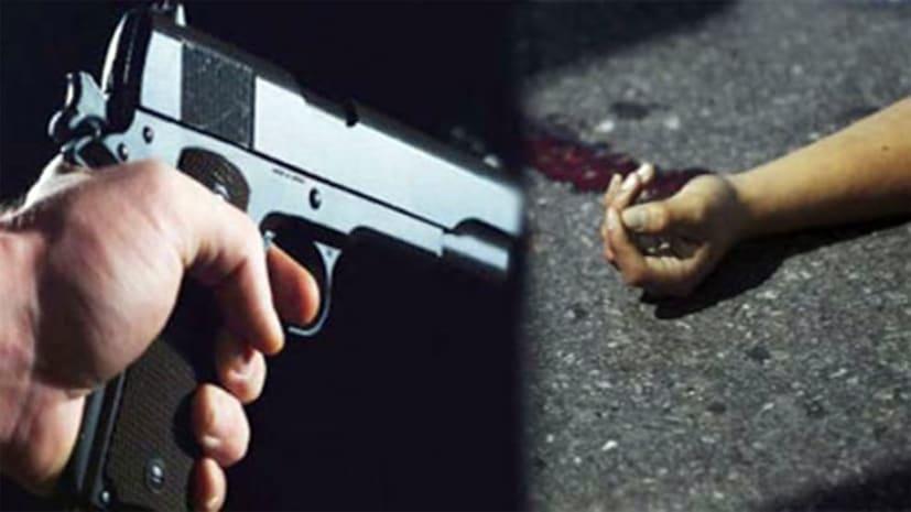सीवान में युवक की गोली मारकर हत्या, बाइक सवार अपराधियों ने घटना को दिया अंजाम