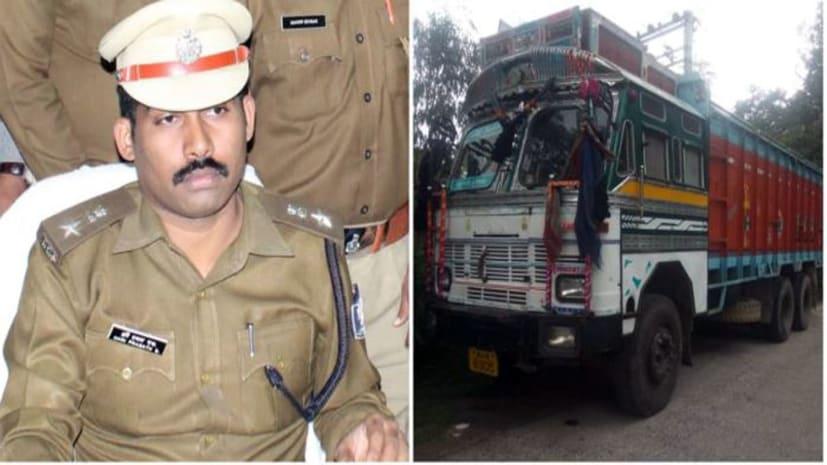 नवादा एसपी को मिली बड़ी कामयाबी, 12 घंटा के अंदर लूटे गए ट्रक को किया बरामद
