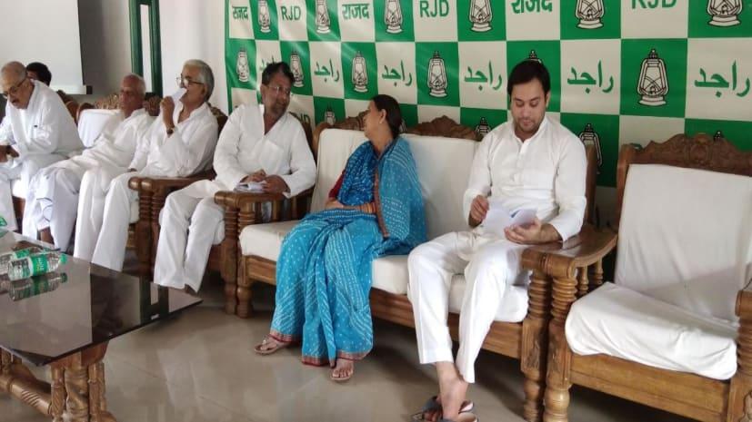 एक्शन में तेजस्वी यादव, आरजेडी की बैठक में पार्टी की रणनीति पर मंथन...