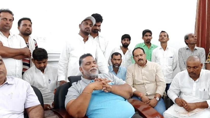 आरा पहुंचे पूर्व सांसद पप्पू यादव, शहीद दारोगा मिथिलेश कुमार की मूर्ति लगाने की घोषणा