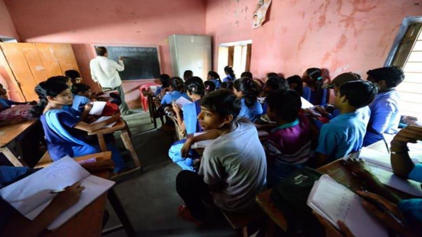 बिहार के स्कूलों में शिक्षक और छात्र का अनुपात सबसे खराब…38 छात्रों पर है 1 टीचर