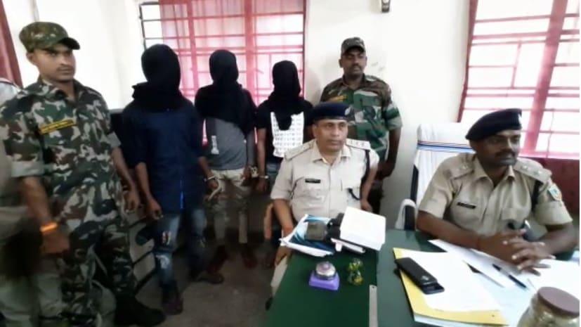 पेट्रोल पंप लूटकाण्ड का पुलिस ने किया पर्दाफाश, हथियार के साथ तीन को किया गिरफ्तार
