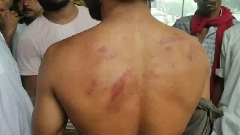 पुलिस के नाम पर रंगदारी वसूलने वालों ने की युवक की पिटाई, आक्रोशित लोगों ने किया जमकर हंगामा