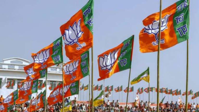 किशनगंज सीट पर उम्मीदवार चयन को लेकर बिहार बीजेपी नेताओं की आज होगी बैठक...इनके नाम की चर्चा तेज