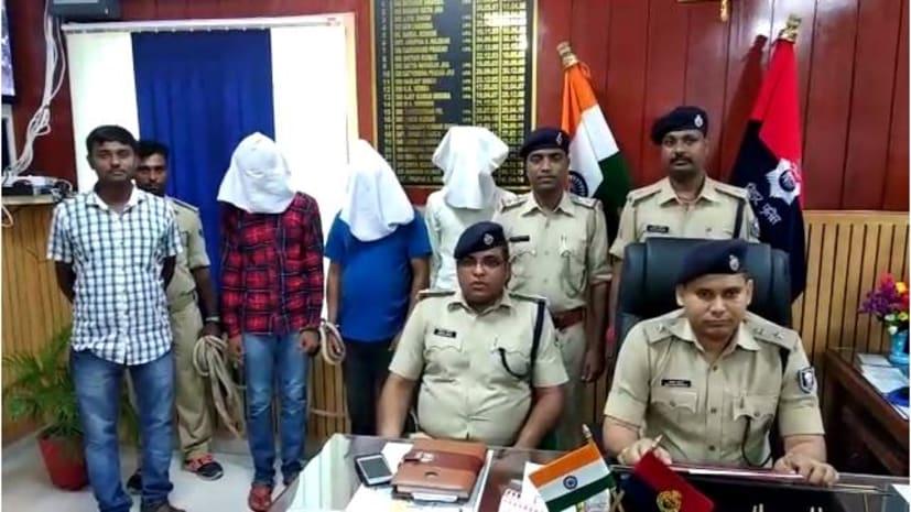 शिवहर पुलिस को मिली बड़ी सफलता, कुख्यात अपराधी राजेश मंडल दो शागिर्द के साथ गिरफ्तार, हथियार बरामद