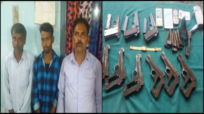 बिहार एसटीएफ ने 3 आर्म्स तस्कर को किया गिरफ्तार, कई हथियार बरामद
