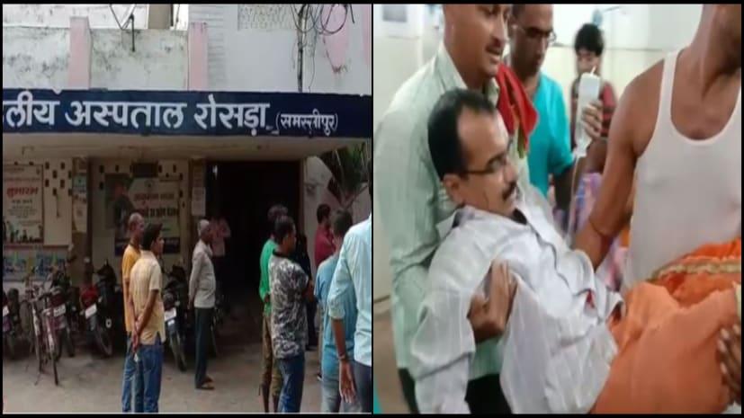 समस्तीपुर में अपराधी बेखौफ, एसबीआई ग्राहक सेवा केंद्र के संचालक को मारी गोली