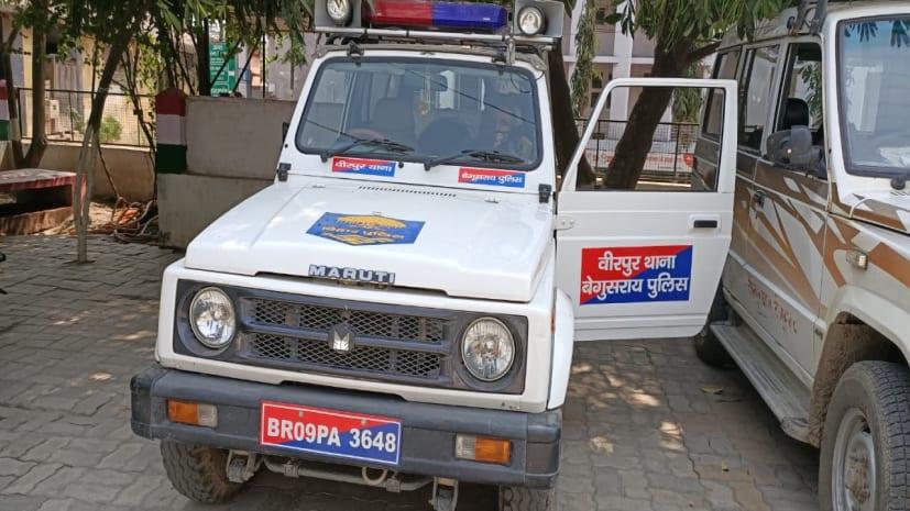बेगूसराय में थाने में शख्स ने लगाई फांसी, एसपी ने थानेदार को किया सस्पेंड