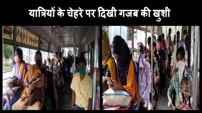बिहार में आज से सिटी बस सर्विस का शुरु हुआ परिचालन, यात्रियों में दिखी गजब की खुशी