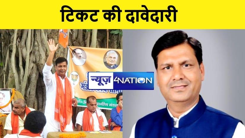 बिक्रम विधानसभा क्षेत्र से योगेन्द्र शर्मा भी हैं भाजपा उम्मीदवार के प्रबल दावेदार, लम्बे समय से संघ से रहा है जुड़ाव
