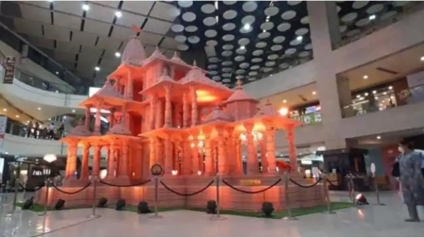 पैसिफिक में बना अयोध्या ,दिल्ली के पैसिफिक मॉल में बना राम मंदिर का मॉडल