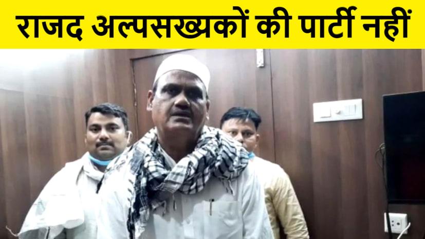 जदयू एमएलसी ने लगाया आरोप, कहा राजद नहीं रही अल्पसंख्यकों की पार्टी