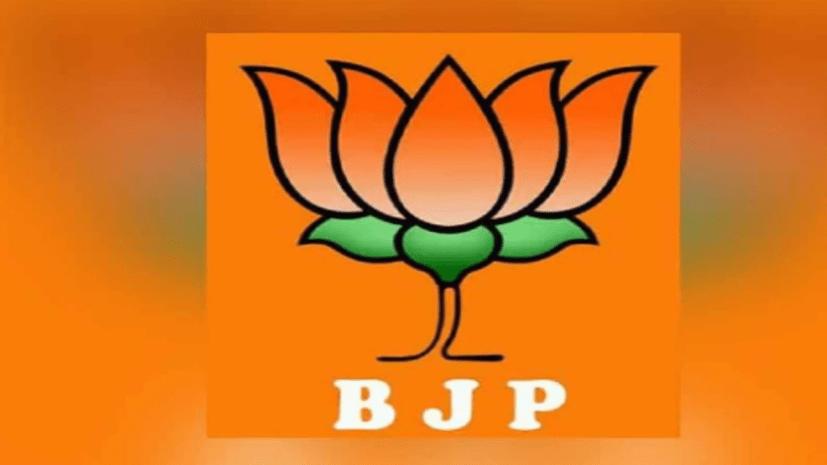 बीजेपी के 4 नेता हुए निष्कासित, अन्य नेताओं के भी नाम शामिल इनपर भी गाज गिरना तय