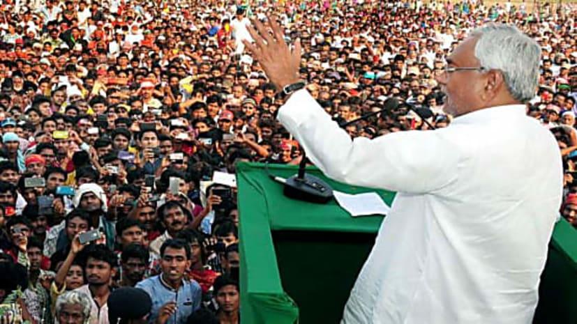 CM नीतीश कुमार कल तीन चुनावी जनसभा को करेंगे संबोधित, संजय झा भी होंगे साथ.....