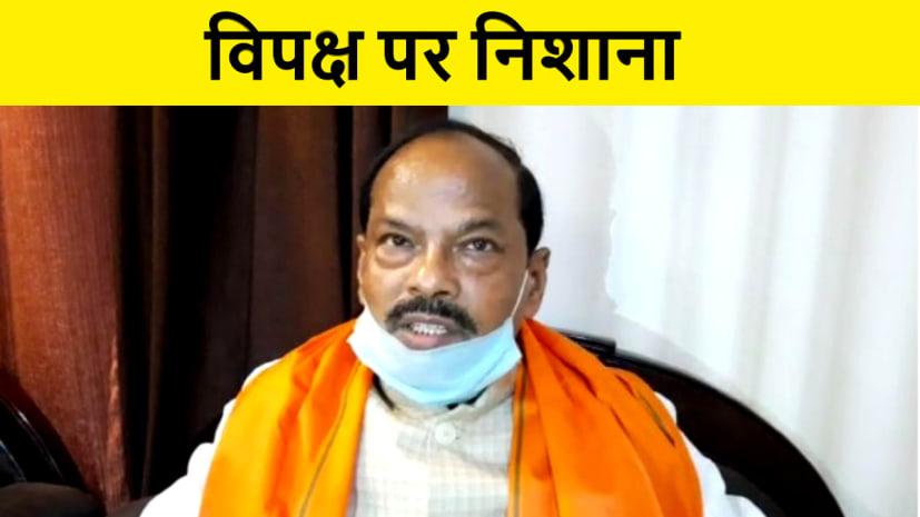 पूर्व मुख्यमंत्री ने विपक्ष पर साधा निशाना, कहा झारखण्ड में नौकरी देने के वादे से मुकरे