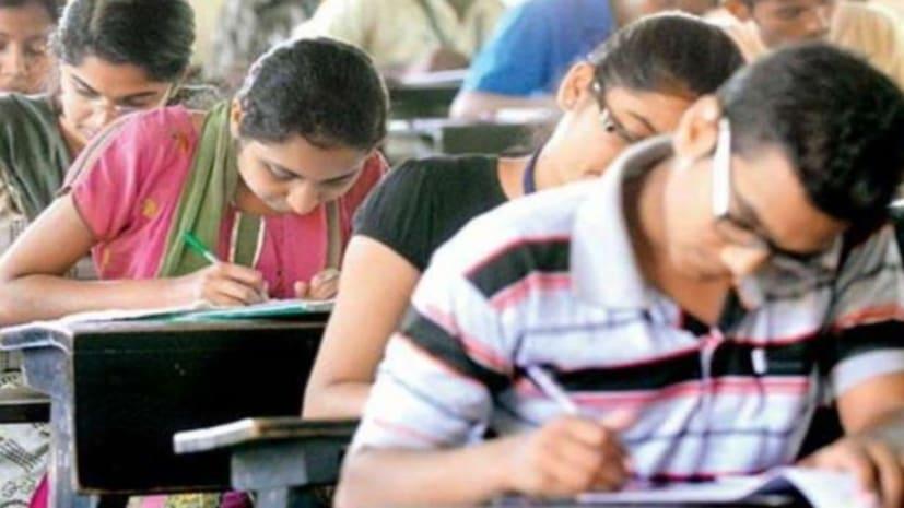 बिहार संयुक्त प्रवेश प्रतियोगिता परीक्षा को लेकर मुश्किलें बढ़ीं, पटना जिला प्रशासन और बीसीईसीई के आदेशों के बीच फंसे परीक्षार्थी