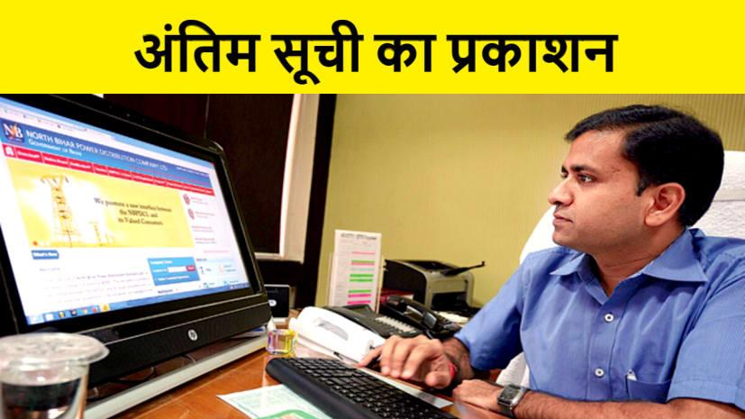 मुख्यमंत्री ग्राम परिवहन योजना: सातवें चरण के आवेदकों का 12 दिसंबर को होगा अंतिम सूची का प्रकाशन