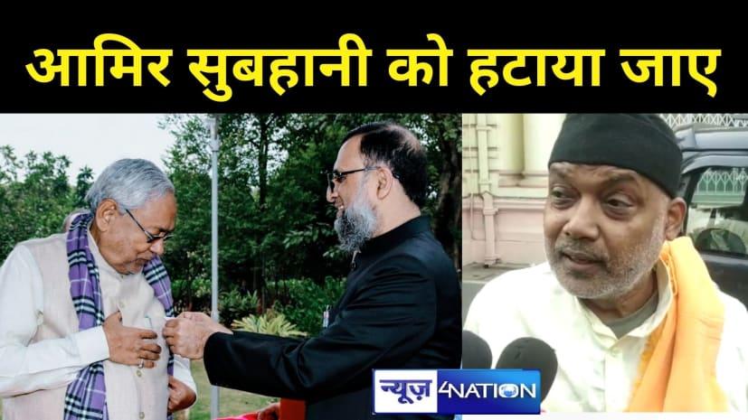 BJP के निशाने पर आमिर सुबहानी, CM नीतीश के बेहद खास गृह विभाग के अ.मुख्य सचिव को हटाने की मांग
