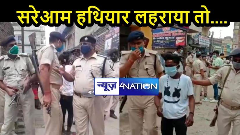 BIHAR CRIME: नशे में सरेआम लहराया हथियार, पुलिस ने की त्वरित कार्रवाई, युवक को धर दबोचा