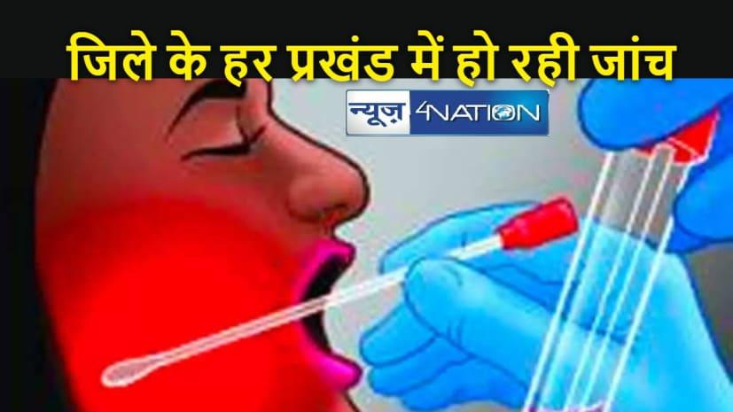 JHARKHAND NEWS: विभिन्न पंचायतों में 117010 लोगों की हुई मेडिकल स्क्रीनिंग, 3549 लोगों का RAT टेस्ट