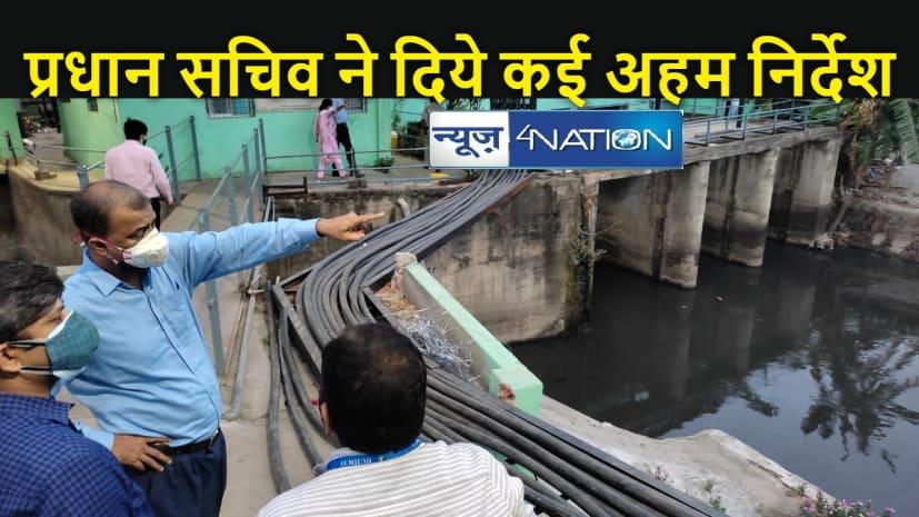 BIHAR NEWS: आनंद किशोर ने किया औचक निरीक्षण, राजधानी में जलजमाव से निबटने को लेकर तैयारियों का लिया जायजा